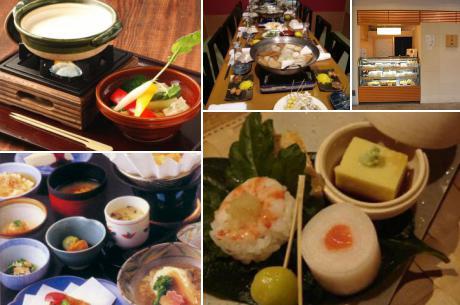 【ブログネタ】好きな豆腐料理、教えて!~10/2  …